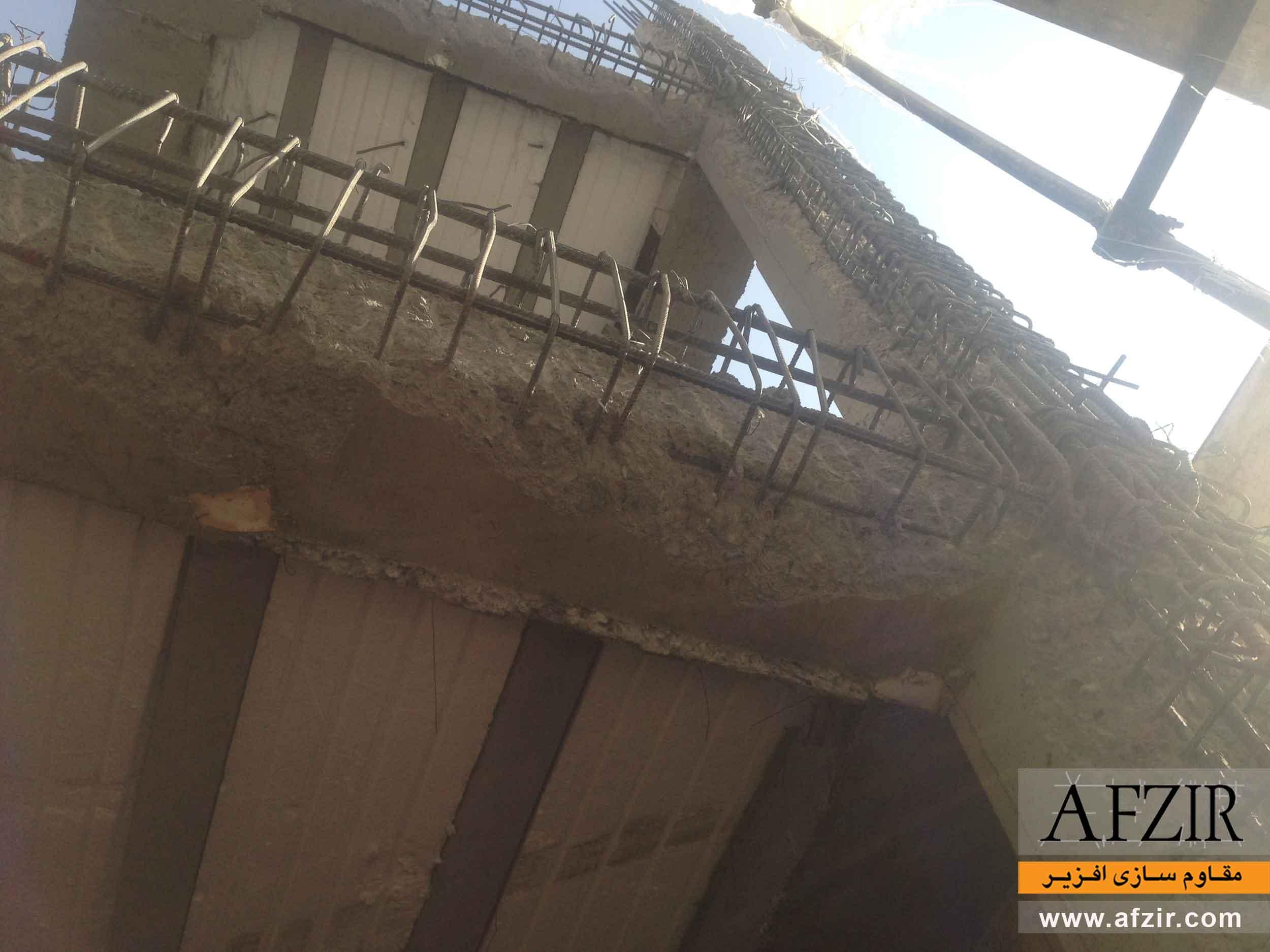مشاكل الاعمدة الخرسانية from www.afzir.com