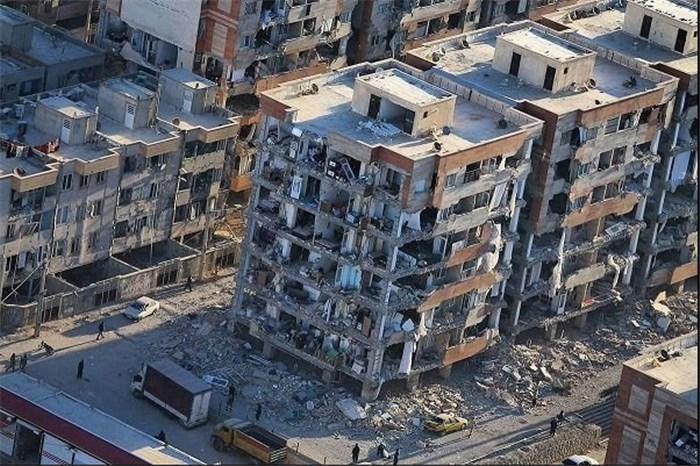 مقاومت شهرها دربرابر زلزله