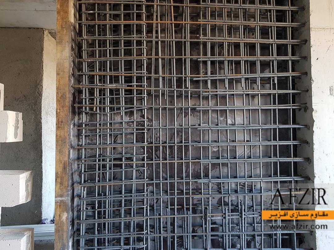 مقاوم سازی و بهسازی لرزه ای با افزودن دیوار برشی