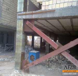 افزایش ظرفیت باربری و سختی جانبی ساختمان با افزودن مهارند - مقاوم سازی ساختمان