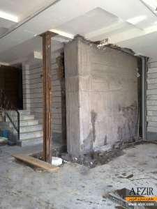 افزایش ظرفیت باربری و سختی جانبی با دیوار برشی بتنی - مقاوم سازی ساختمان