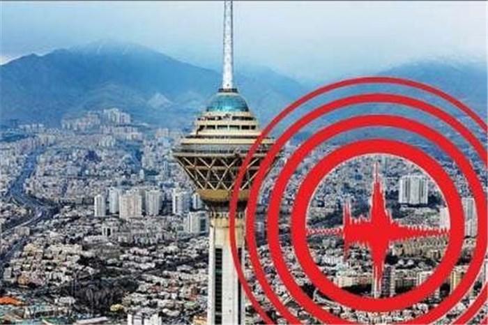 تهران-زلزله-مقاوم-سازی-افزیر