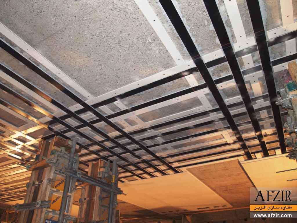 تقویت ظرفیت باربری دال بتنی با لمینیت کربن