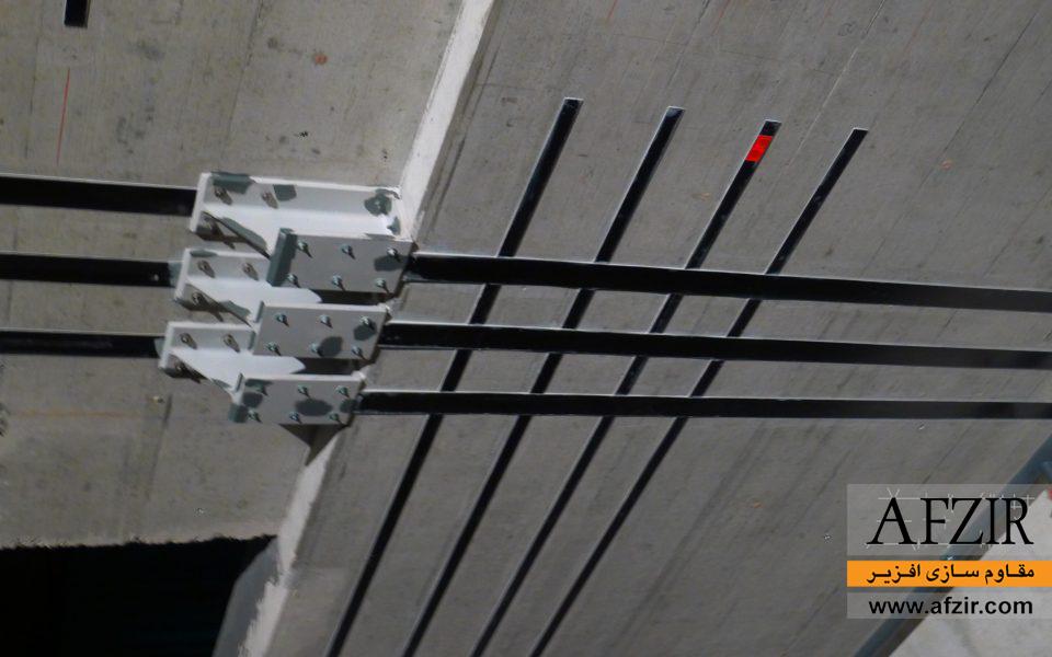 مقاوم سازی سقف با استفاده از روش پس کششی لمینت FRP