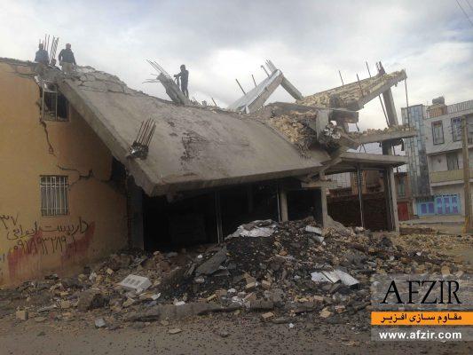 تخریب ساختمان مسکونی در زلزله سر پل ذهاب-مقاوم سازی ساختمان