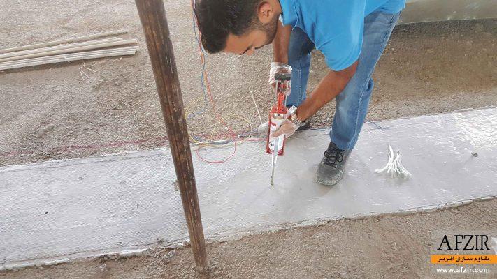 اجرای مقاوم سازی ساختمان با اسپیاک و انکر FRP- مقاوم سازی ساختمان