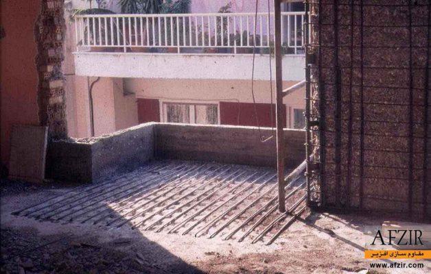مقاوم سازی و بهسازی کف ها و دال ساختمان بتنی- مقاوم سازی ساختمان