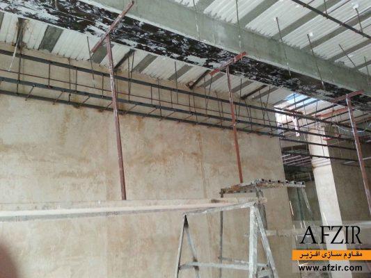 مقاوم سازی و بهسازی تیر بتنی با لمینیت FRP- مقاوم سازی ساختمان
