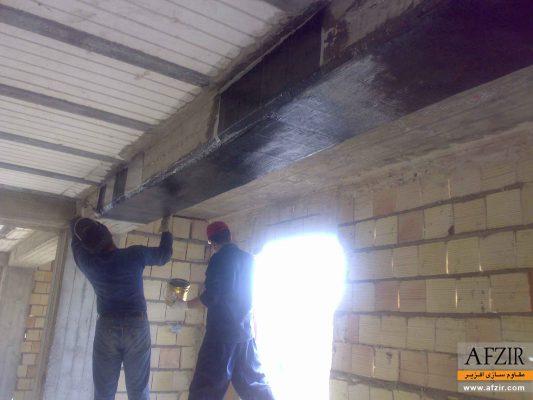 مقاوم سازی خمشی و برشی تیر در ساختمان بتنی با FRP