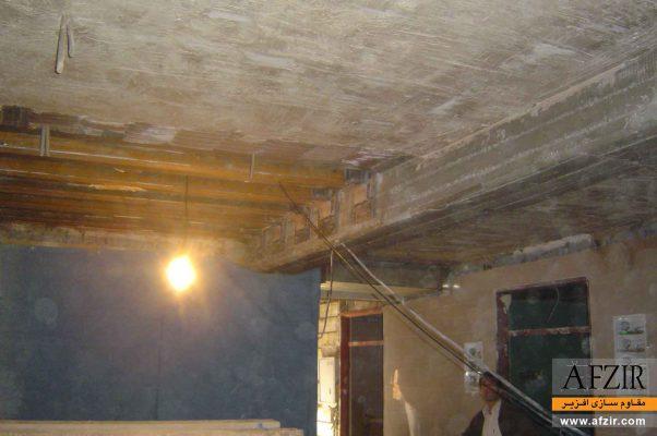 افزایش ظرفیت و بهسازی دال بتنی با تیر فولادی- مقاوم سازی ساختمان