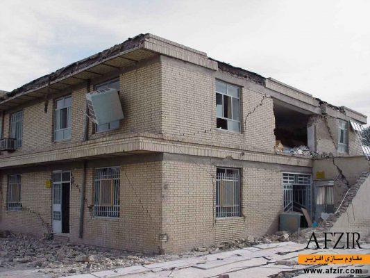 اثر زلزله و آسیب های آن بر ساختمان بنایی