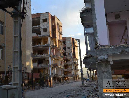 تخریب ذیوار ها در اثر زلزله- مقاوم سازی اجزای غیر سازه ای