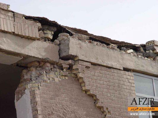 مقاوم سازی ساختمان بنایی در برابر زلزله