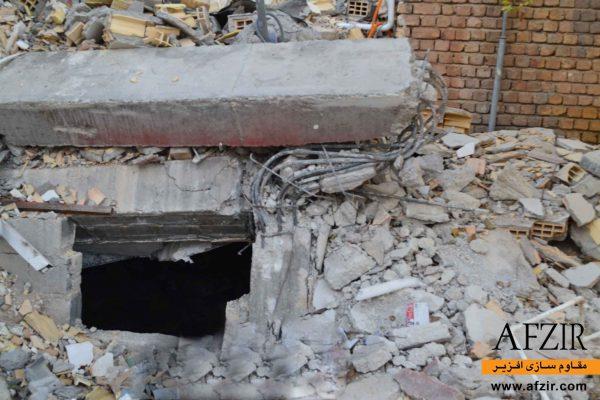 تخریب و ریزش ساختمان بتنی در زلزله - مقاوم سازی ساختمان