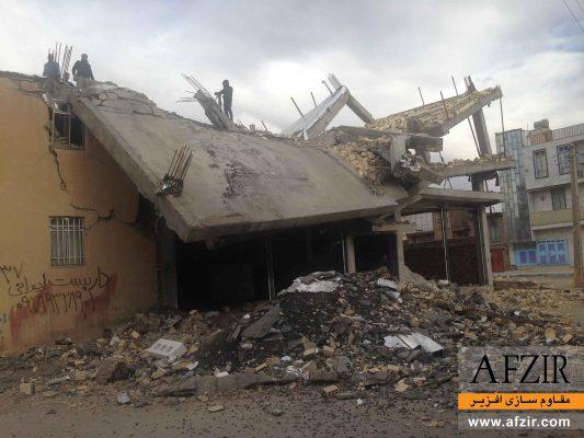 ریزش ساختمان بتنی تحت اثر زلزله - مقاوم سازی ساختمان