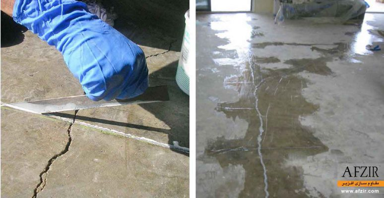 تزریق اپوکسی برای ترمیم، تعمیر و جلوگیری از گسترش ترک در دال بتنی- مقاوم سازی ساختمان