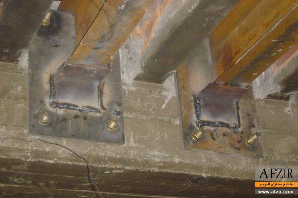 مقاوم سازی ساختمان بتنی با صفحات فولادی
