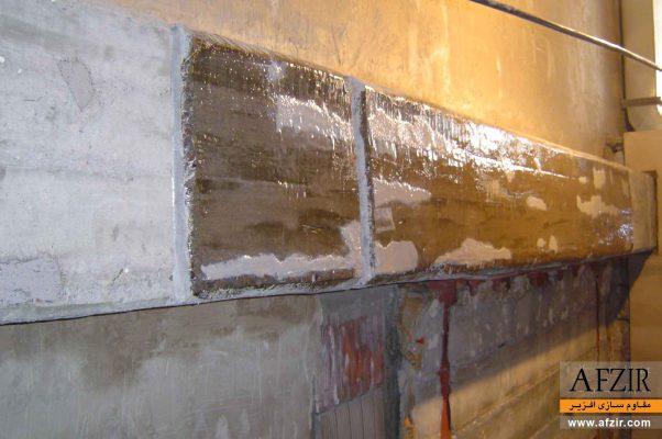 تقویت برشی تیر در ساختمان بتنی با الیاف FRP- مقاوم سازی ساختمان