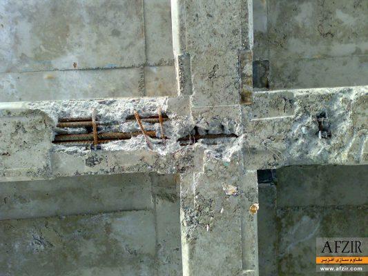 خوردگی آرماتور و از بین رفتن پوشش تیر بتنی- مقاوم سازی ساختمان