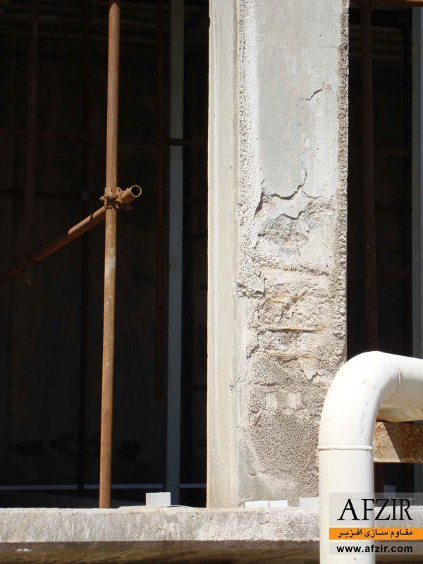خوردگی ستون بتنی و از بین رفتن کاور ستون- مقاوم سازی ساختمان