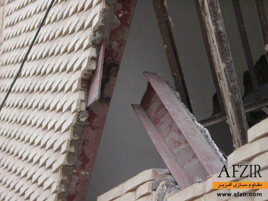 گسیختگی اتصالات ساختمان فولادی در زلزله - مقاوم سازی ساختمان