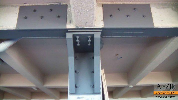 افزایش ظرفیت باربری اتصالات با ورق - مقاوم سازی ساختمان