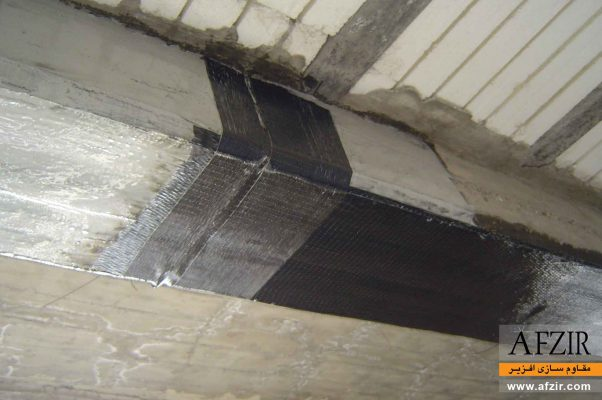 تقویت خمشی و برشی تیر بتنی با FRP-مقاوم سازی ساختمان