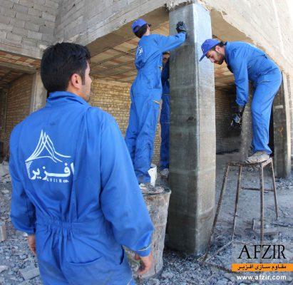 افزایش ظرفیت باربری ستون با الیاف FRP - مقاوم سازی ساختمان