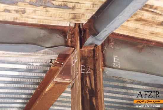 مقاوم سازی تیر فولادی - مقاوم سازی ساختمان