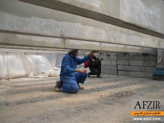 مقاوم سازی ساختمان - آماده سازی بتن قبل از نصب FRP