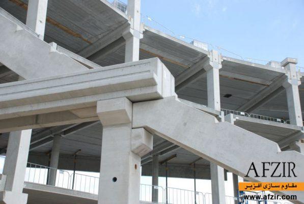 مقاوم سازی ساختمان پیش ساخته بتنی با FRP