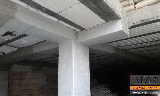 مقاوم سازی ساختمان - بهسازی لرزه ای اتصالات بتنی با FRP