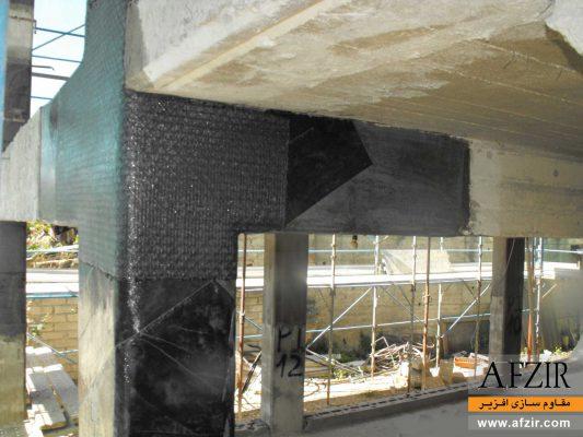 افزایش ظرفیت باربری اتصالات بتنی با الیاف FRP - مقاوم سازی ساختمان