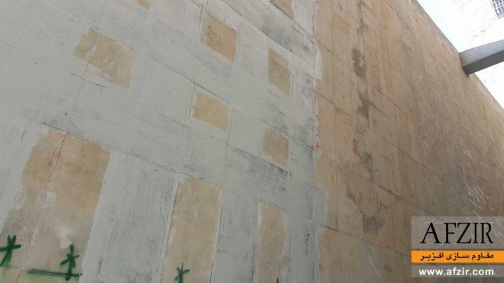 بهسازی و مقاوم سازی لرزه ای دیوار بتنی با الیاقف FRP