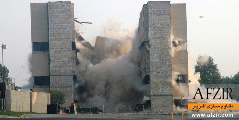مقاوم سازی ساختمان ها در برابر ضربه و انفجار - مقاوم سازی ساختمان با FRP