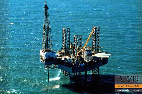 مقاوم سازی سازه های فرا ساحلی - مقاوم سازی سکوهای دریایی
