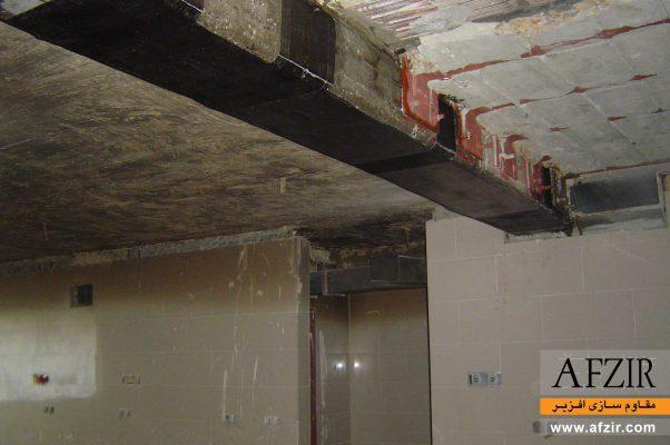 بهسازی و مقاوم سازی لرزه ای با الیاف FRP - مقاوم سازی ساختمان
