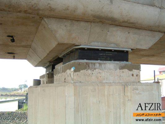 مقاوم سازی و افزایش ظرفیت باربری پل با جداگر های لرزه ای