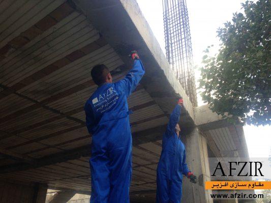 تزریق ملات اپوکسی برای تعمیر و ترمیم ترک در تیر بتنی - مقاوم سازی ساختمان