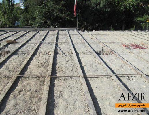 مقاوم سازی و تامین صلبیت در سقف های طاق ضربی با استفاده از شبکه میلگرد و بتن ریزی روی آن- مقاوم سازی ساختمان