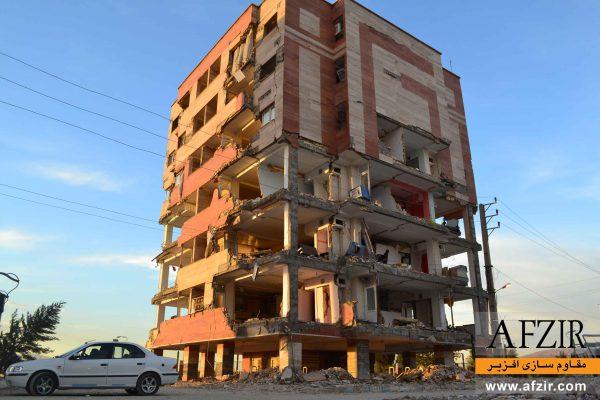 تخریب ساختمان در اثر زلزله در سر پل ذهاب کرمانشاه- مقاوم سازی ساختمان