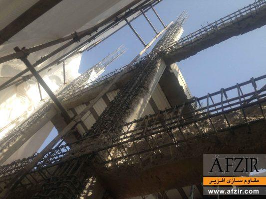 تقویت اتصال تیر به ستون در ساختمان بتنی - مقاوم سازی ساختمان