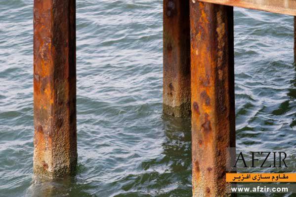 پوشش حفاظتی سکوهای دریایی فلزی
