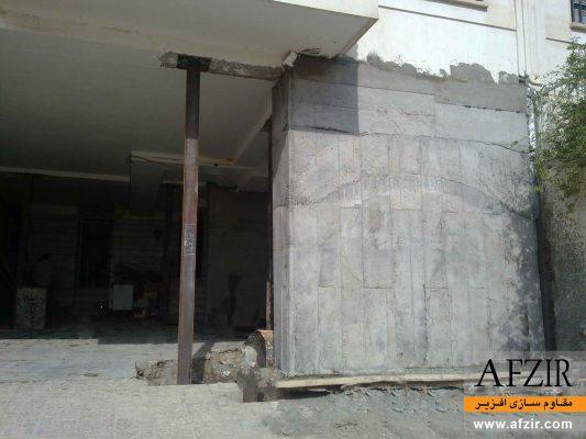 افزایش ظرفیت باربری جانبی ساختمان با افزودن دیوار برشی بتنی- مقاوم سازی ساختمان