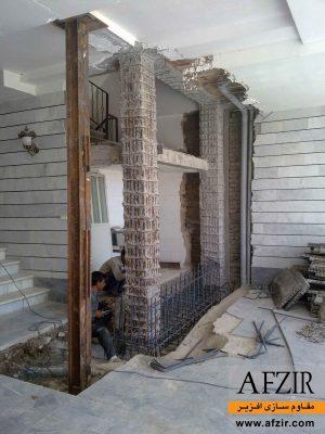 مقاومسازی ساختمان