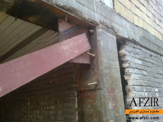 مقاوم سازی ساختمان بتنی با اضافه کردن مهاربند فولادی- مقاوم سازی ساختمان