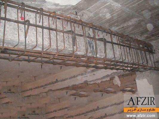 مقاوم سازی و افزایش ظرفیت باربری تیر ب ژاکت بتنی- مقاوم سازی ساختمان