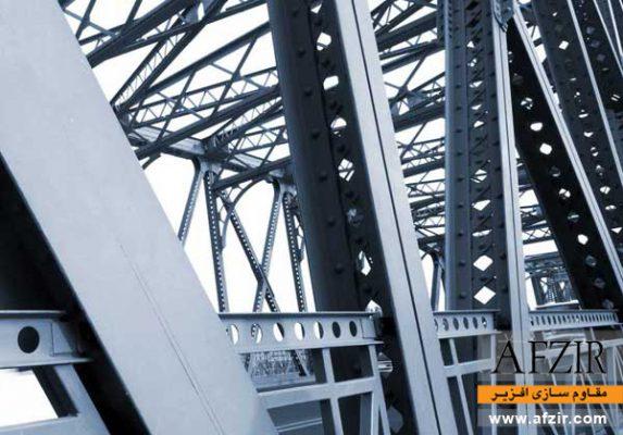 مقاوم سازی و انجام پوشش حفاظتی اسکلت فولادی