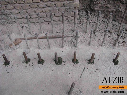 کاشت آرماتور در فونداسیون - مقاوم سازی ساختمان