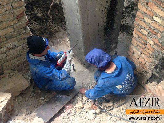 بهسازی با کاشت میلگرد- مقاوم سازی ساختمان